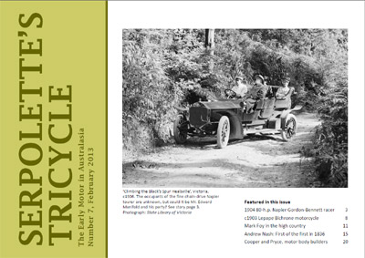 Serpolette's Tricycle - free online magazine
